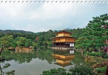 Kjóto – Perla Japonské Kultury (1)